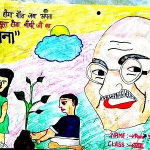 "Online painting competition on ""Gandagi Mukt Mera Gaon"""